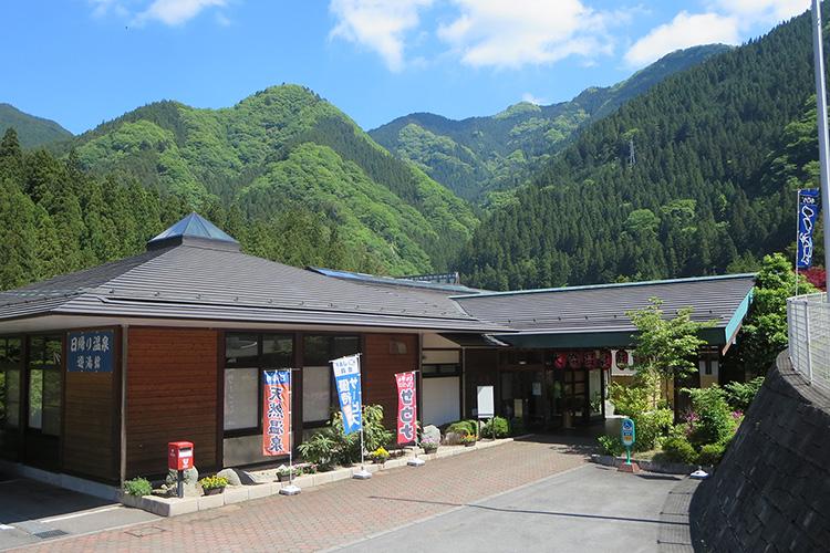 道の駅大滝温泉